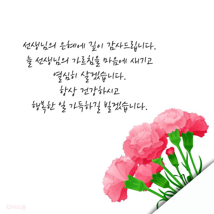 """""""Agradeço profundamente sua gentileza. Sempre vou manter (seu) ensinamento em mente e viver muito. Desejo-lhe boa saúde e felicidade."""""""