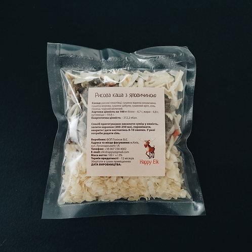 Рисовая каша с телятиной