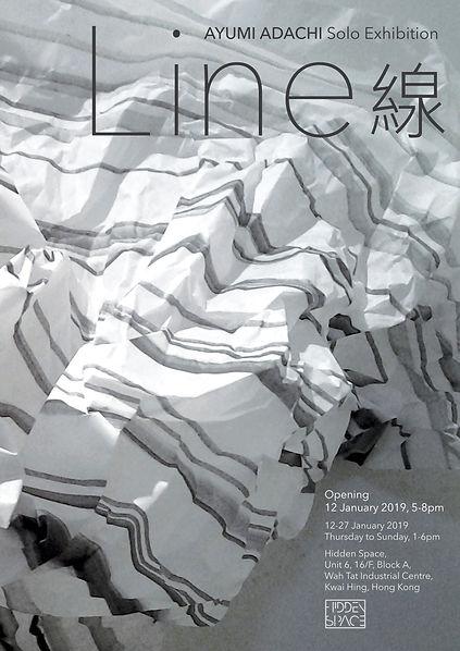HS-Line-poster-v3(p).jpg