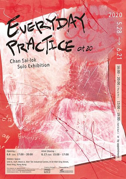 三_Poster_Final.jpg