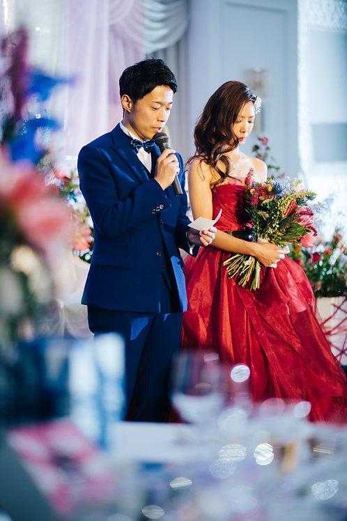 Entertainment Wedding