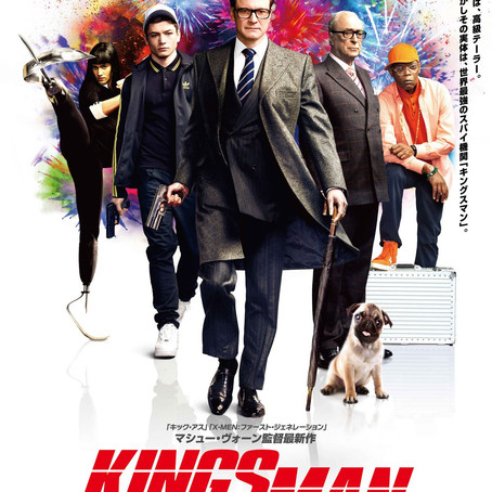 スタッフ雑談~映画『Kingsman』 ~