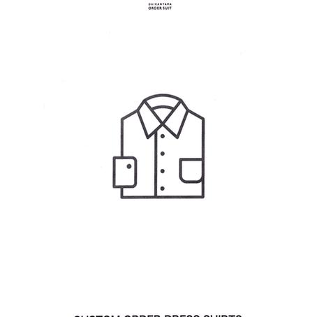 オーダーシャツのススメ