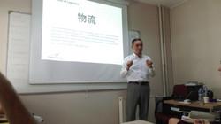 Mr. Kuwabara from YUSEN Logistics