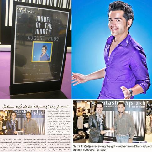 فوزي بلقب عارض أزياء سبلاش (الأول) في السلطنة - 2009