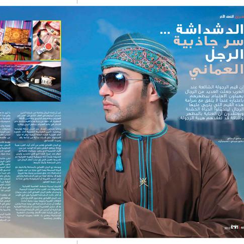 مقالتي في مجلة المرأة - سبتمبر 2012