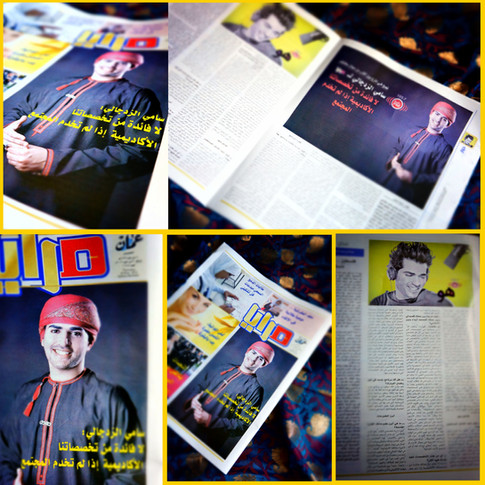 لقائي في جريدة عمان (ملحق مرايا) في 2012