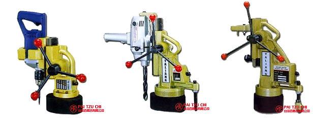 磁性 鑽孔機