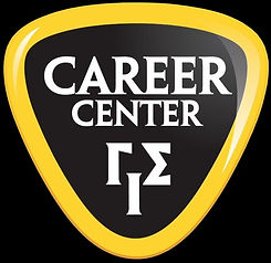 Career Center Logo with Black Background