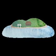 chikubushima.png