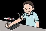 ビュー39アレルギー検査やピロリ菌検査などの採血