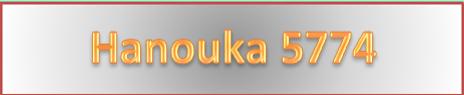 Hanouka.png
