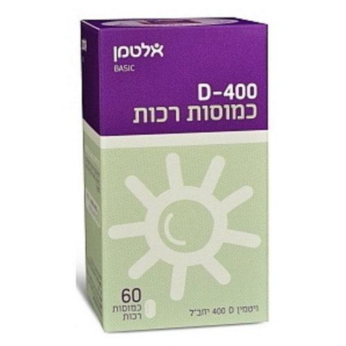 Витамин D-400 в капсулах (60 шт)   Altman   Купить в IsraeliCosmetics