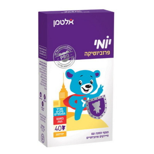Пробиотики для детей в конфетах — Yomi Probiotic | Altman | Цена