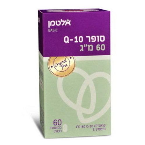 Коэнзим Q10 100 мг (60 капсул) | SupHerb | Купить в IsraeliCosmetics