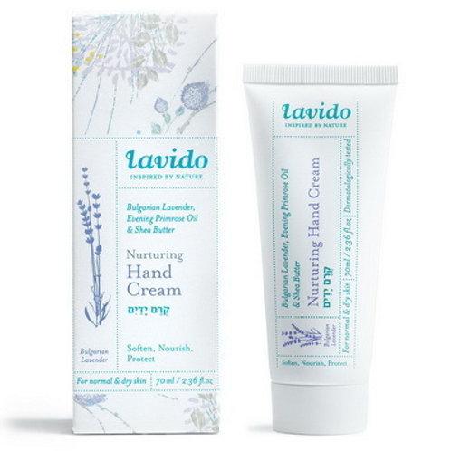 Крем для рук с лавандой и маслом ши | Lavido | Доставка по всему миру
