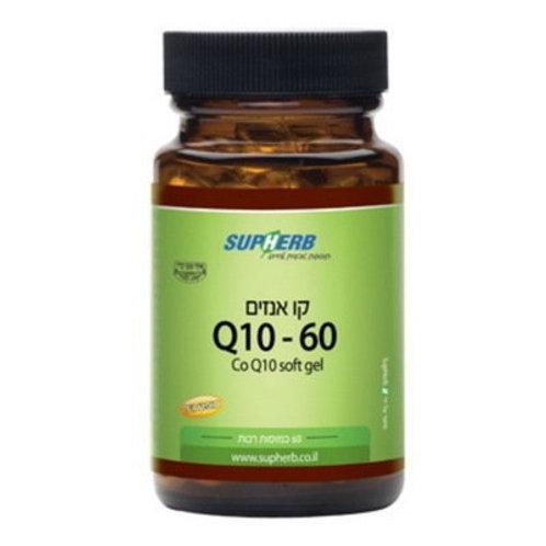 Коэнзим Q10 60 мг (60 капсул) | SupHerb | Купить в IsraeliCosmetics
