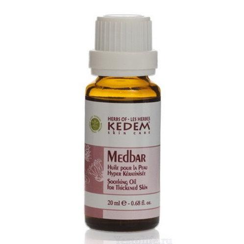 Противовоспалительное масло | Medbar KEDEM | Купить в IsraeliCosmetics