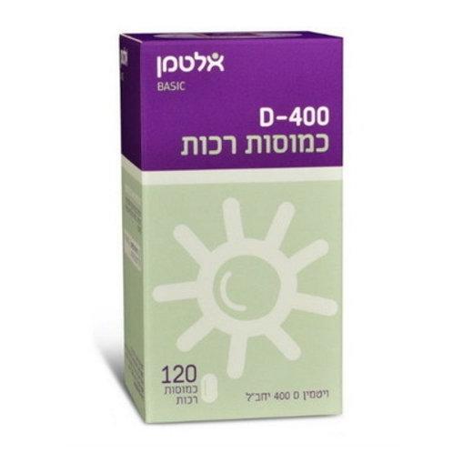Витамин D-400 в капсулах (120 шт)   Altman   Купить в IsraeliCosmetics