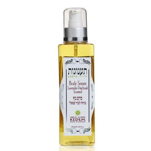 Серум для тела | Taanugot Lavender KEDEM | Купить в IsraeliCosmetics