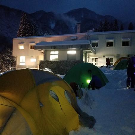 積雪期登山基礎講習会