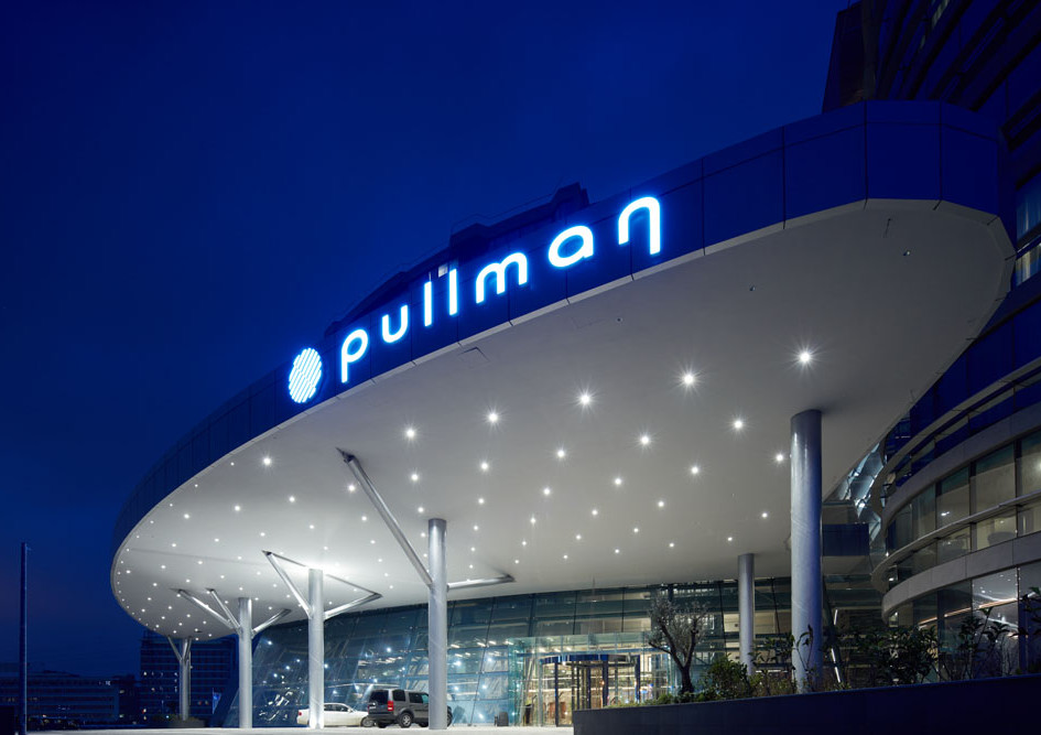 Pullman İstanbul Airport Hotel and Convention Center