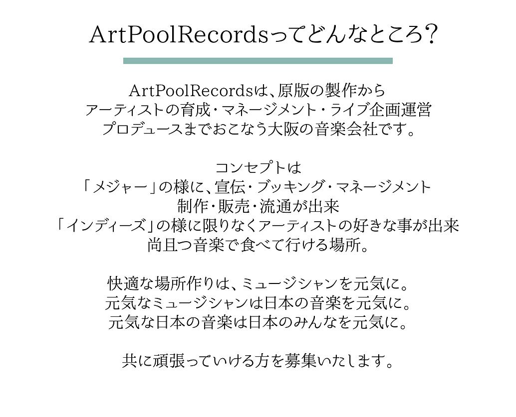 求人LP_スタッフ02_アートボード 1.png
