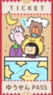 1000円以上2.JPEG