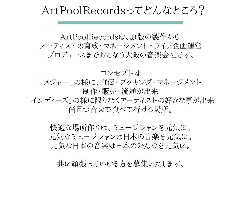 求人LP_マネージャー-3.jpg