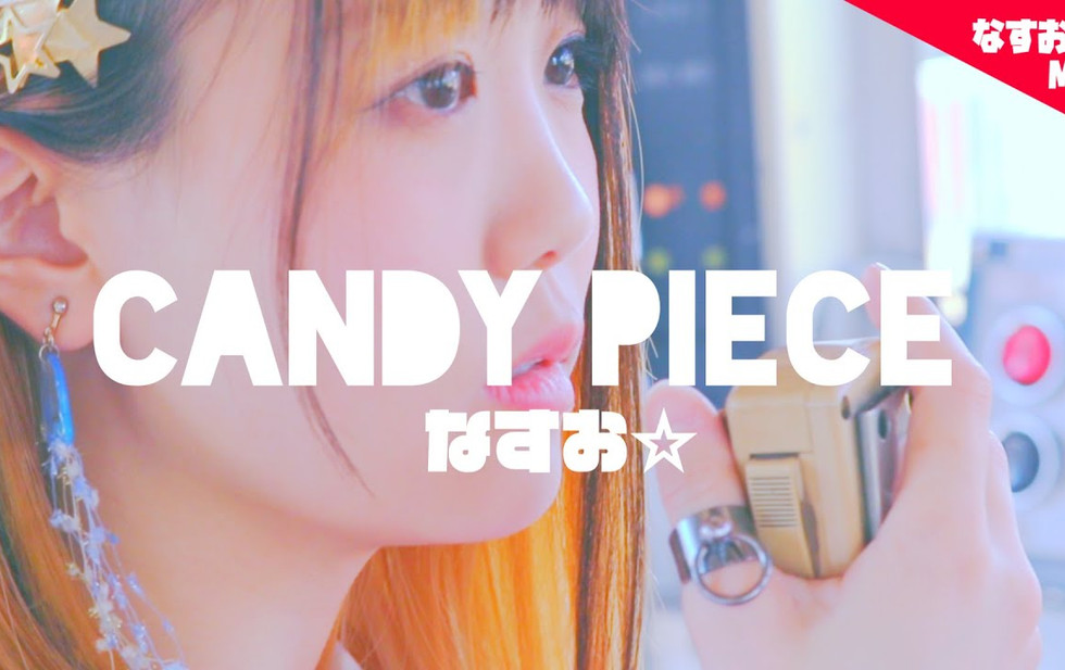 candy piece  MV