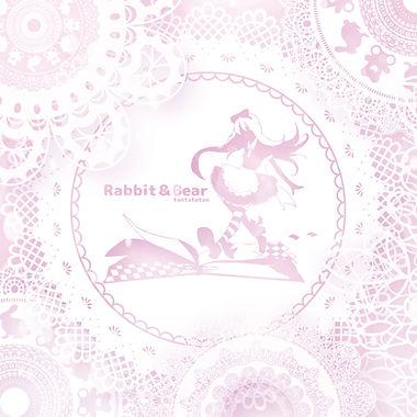 たんたたたん_Rabbit-and-bear_配信用ジャケット.jpg