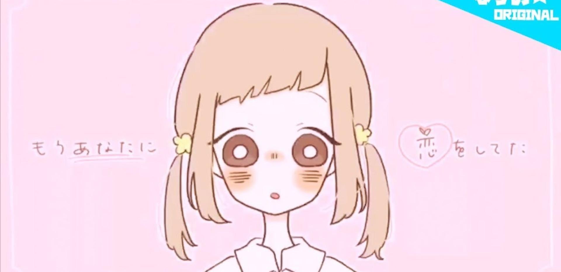 ちょっと待って!の3秒前 〜ぴこコラボ〜 MV