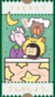 0円プラン2.JPEG