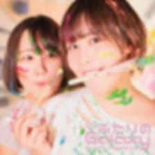 Puchi-Palette_ふたりのGalaxy_配信用ジャケット.jpg