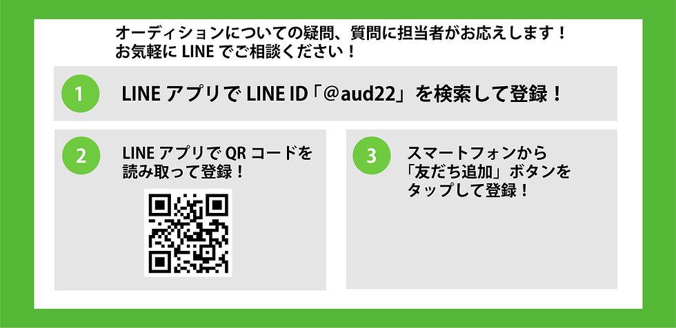 アセット 3@4x-100.jpg