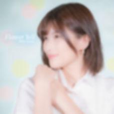 Flower-Yell_綾瀬めろ