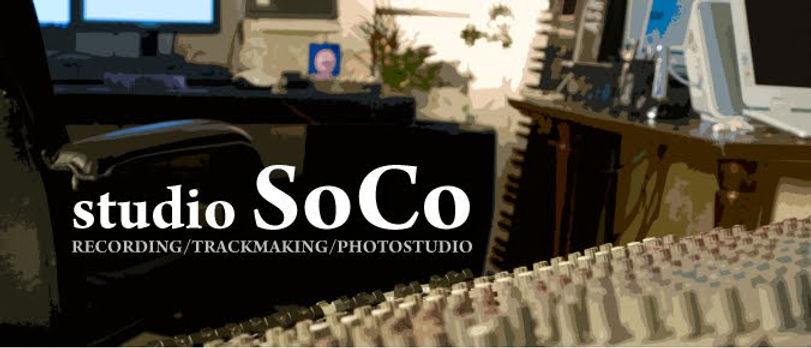 関西レコーディングスタジオ大阪レコーディングスタジオ楽曲製作トラックメイクスタジオトラック製作オリジナル音源製作