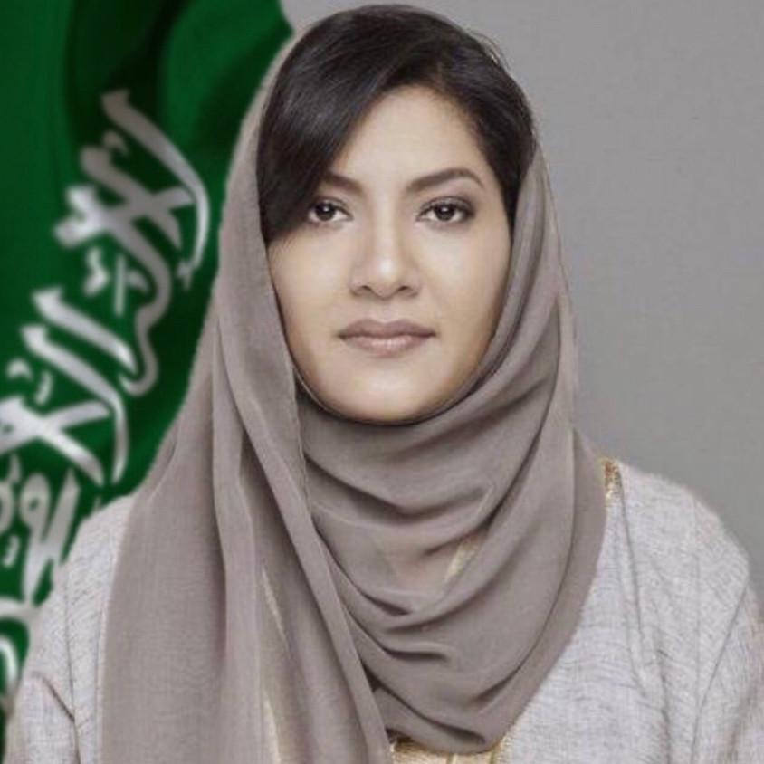 An Evening with Her Royal Highness Ambassador Reema Bandar Al Saud