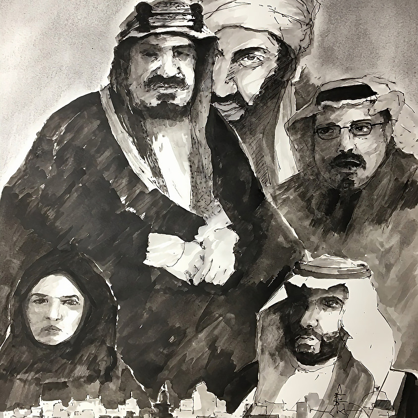 SOLD OUT: Saudi Arabia: After Khashoggi