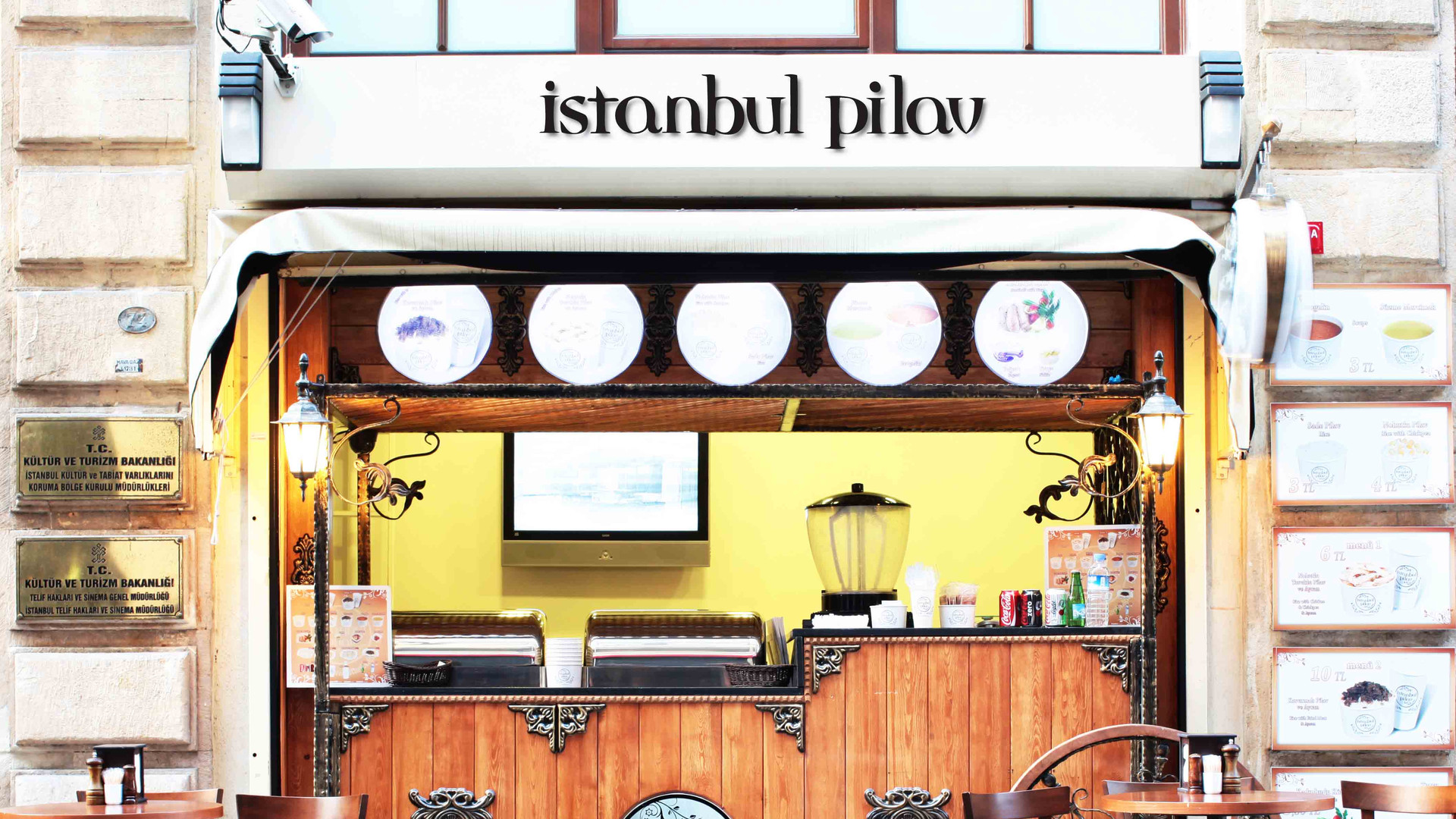 ISTANBUL PILAV CONCEPT