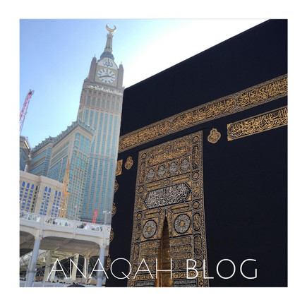 4 THINGS TO DO ON THE BLESSED 10 DAYS OF DHUL HIJJAH