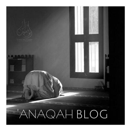 Khoushou : Humilité dans la priere (1ère partie)