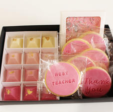 Gift Box Pink Thank You Best Teacher