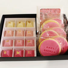 Gift Box Pink Baby Shower