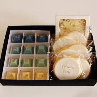 Gift Box Thank You