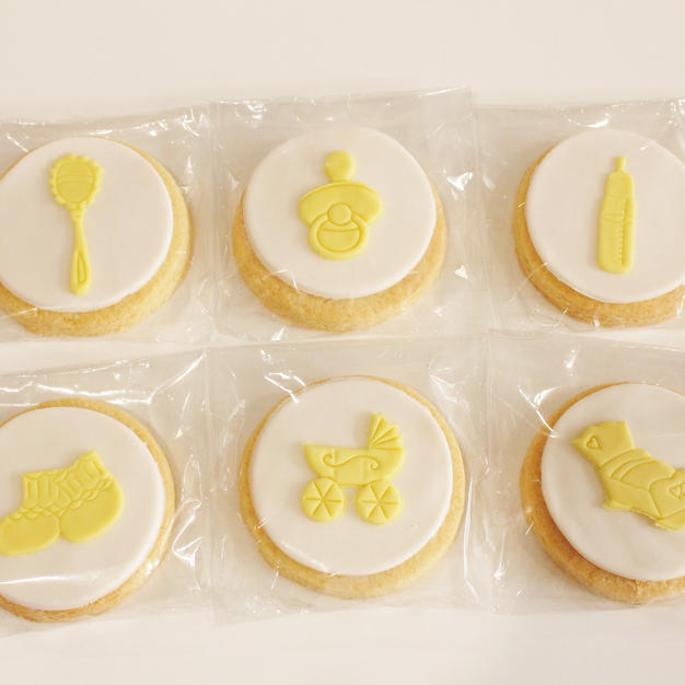 Cookies  Baby Items Yellow
