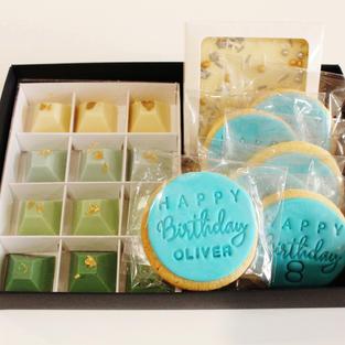 Gift Box Happy Birthday