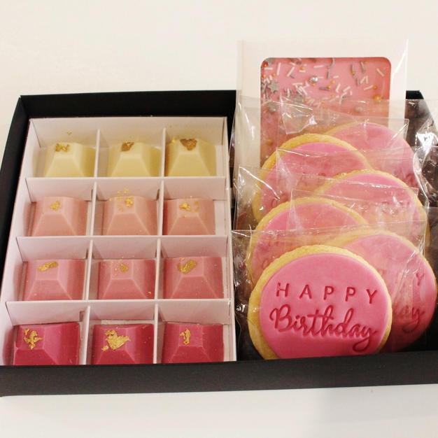 Gift Box Pink Happy Birthday