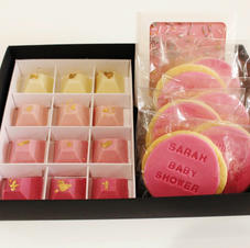 Gift Box Pink Name Baby Shower