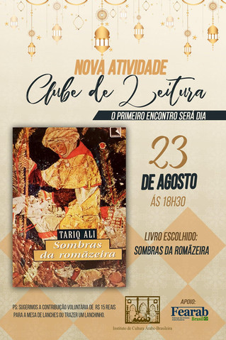 Clube de Leitura do Instituto de Cultura Árabe (Icab) em Brasília (1º e 2º encontros)